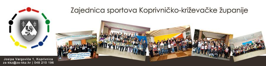Zajednica sportova Koprivničko-križevačke županije